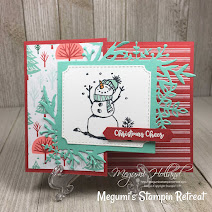 Stamps & Treats Class (Dec 3rd)