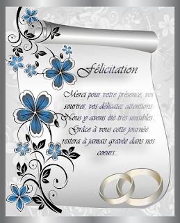 Carte de remerciement mariage texte