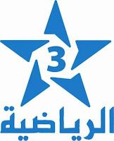 القناة الرياضية المغربية بث مباشر TNT Sport  Al Riyadiya Arryadia arryadia