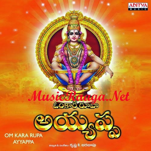 Omkara Rupa Ayyappa Telugu Mp3 Songs Download