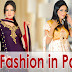 Latest Fashion in Pakistan |Updated South-Asian Dresses