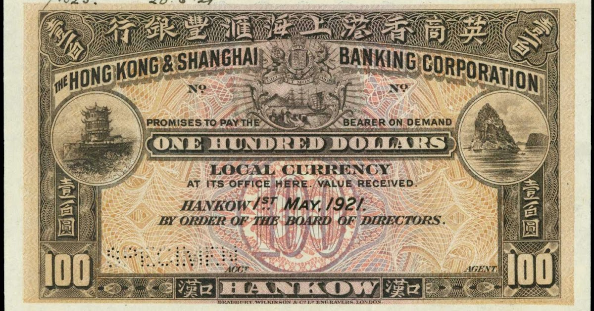 Hong Kong Amp Shanghai Banking Corporation 100 Dollars