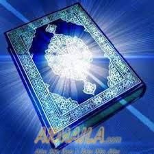 Membungkam Alasan Dosen Yang Melecehkan Al Qur'an Armaila.com -