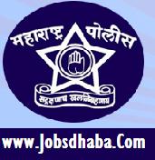 Maharashtra Police Recruitment, Sarkari naukri