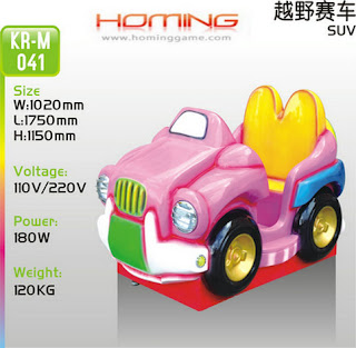 SUV kiddie rides,kiddie game machine,amusement equipment,arcade game machine