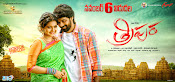 Tripura movie wallpapers-thumbnail-2