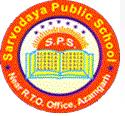 Sarvodaya Public School Azamgarh Logo