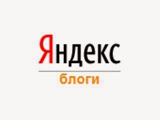 Я.ру закрытие