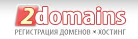 Регистрация домена второго 2 уровня