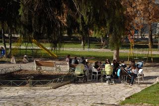 село Баня парк зона център