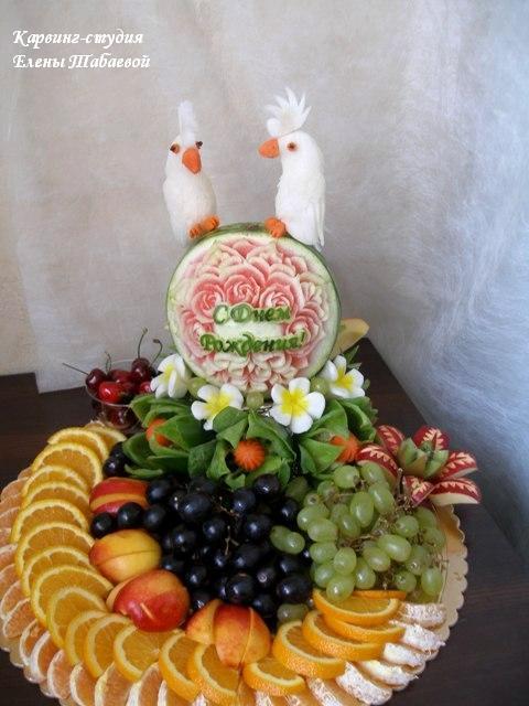 фруктовый карвинг день рождения
