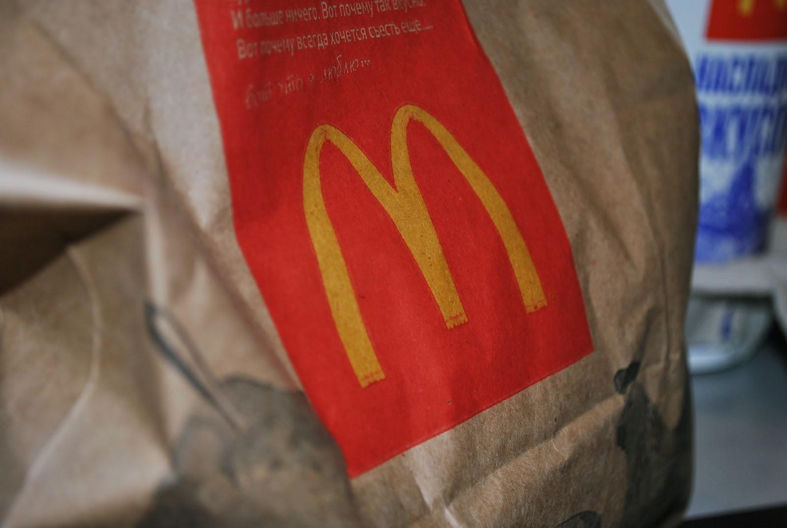 Основное Меню - Макдоналдс