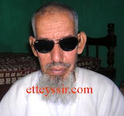 العــــلامة محمد الحسن ولد الخديم