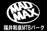 福井和泉MTBパーク