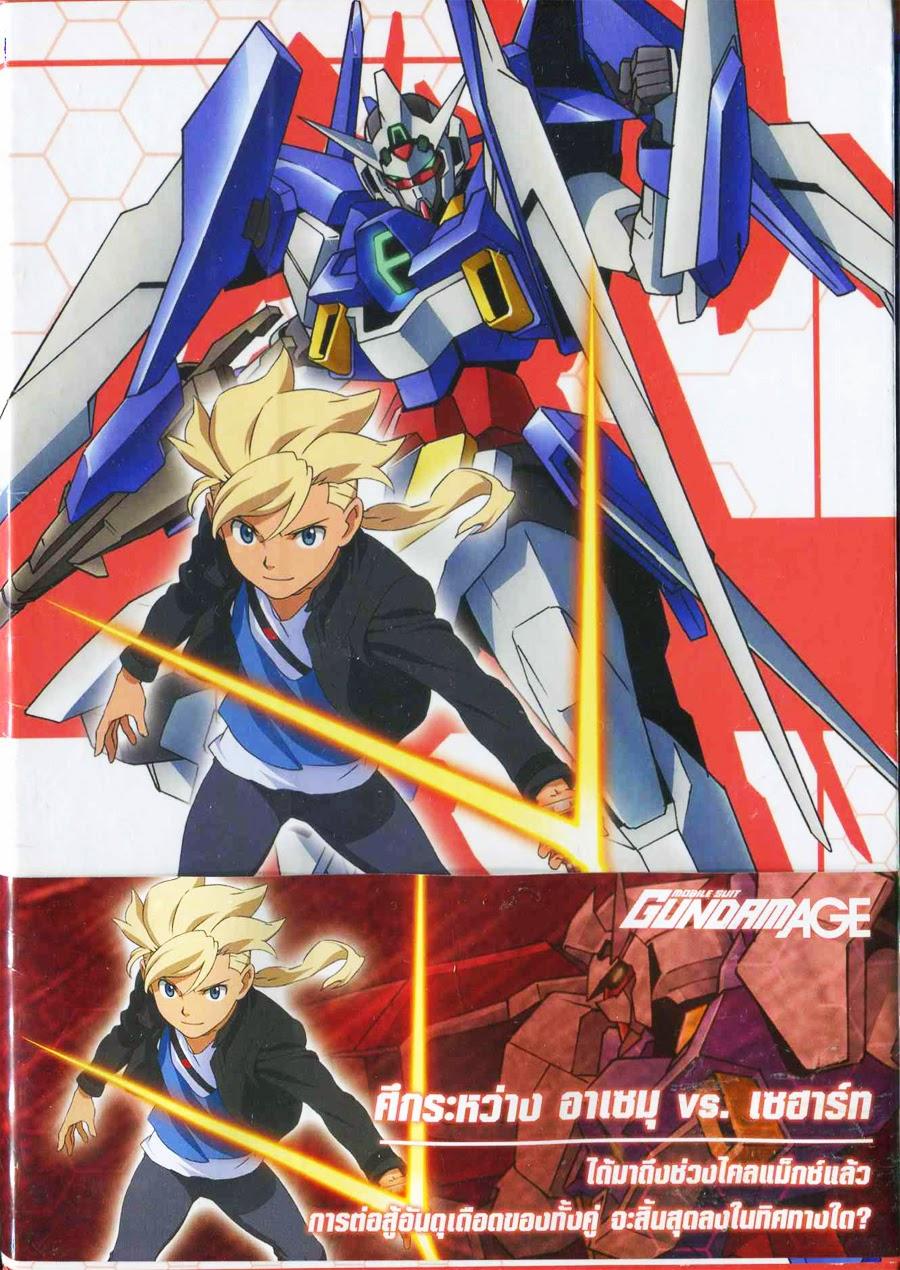 "Mobile Suit Gundam Age ""โมบิวสูท กันดั้ม เอจ"" Vol 1 - 13.2 END [พากย์ไทย]"