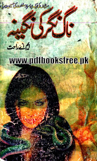 Naag Nagar Ki Nageena By M.A Rahat Pdf Free Download