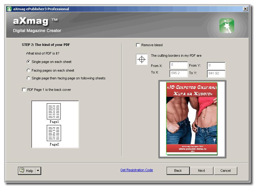 Электронные книги exe скачать бесплатно