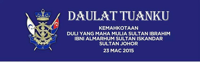 Live streaming Istiadat Kemahkotaan DYMM Sultan Johor 23 Mac 2015