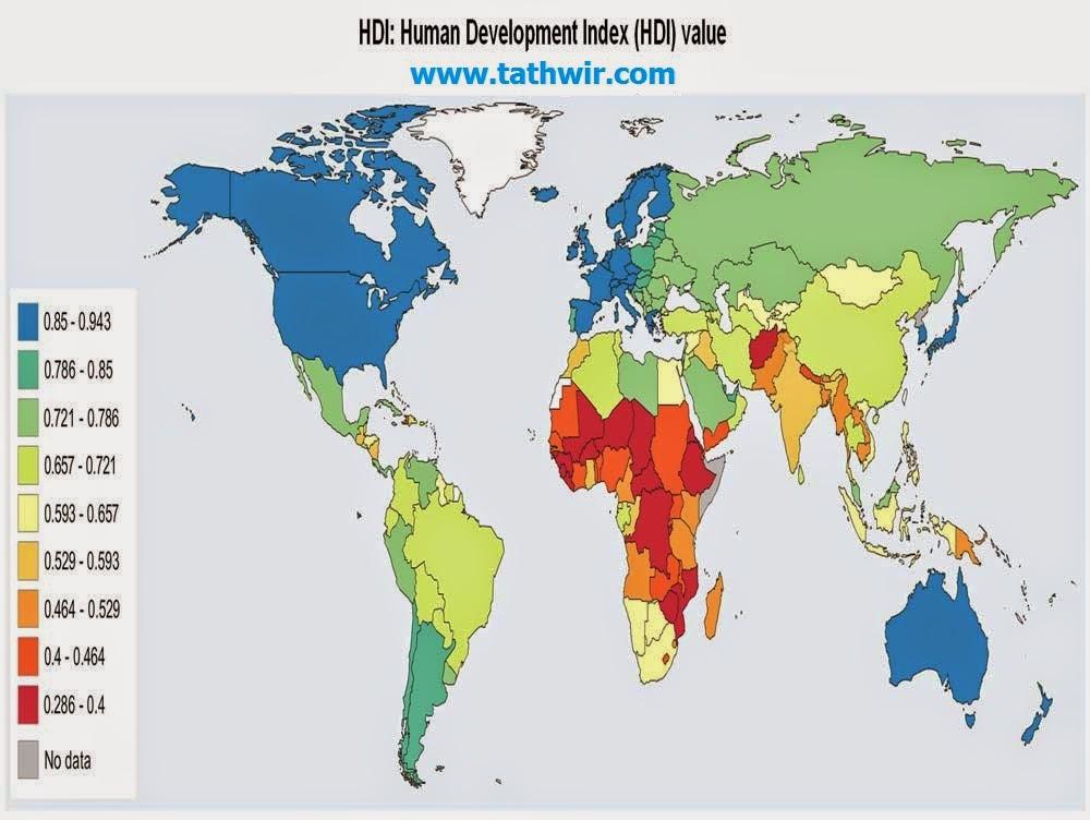 ما هو مؤشر التنمية البشرية و كيف يتم إحتسابه ؟ HDI Human Development Index