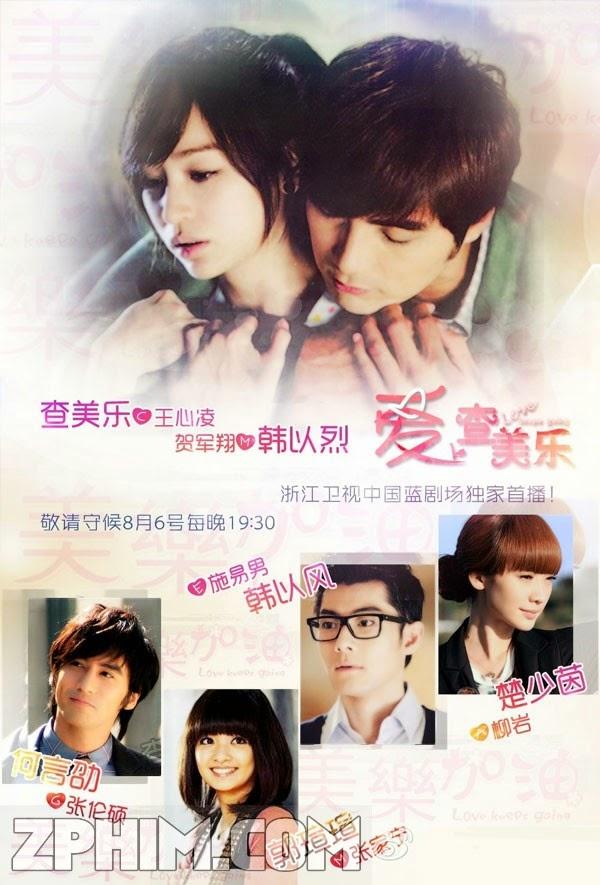 Mỹ Lạc, Cố Lên! - Love Keeps Going (2011) Poster