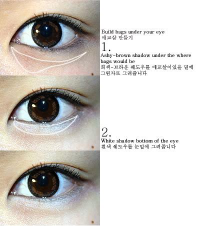 Miss Vixens Vanity: Korean Eye Makeup Looks - How to