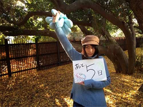 07' Nounen 能年玲奈オフィシャルブログ クラゲは、