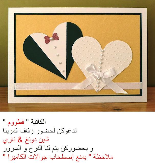 Оформление открытки любимому 69