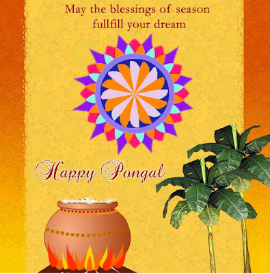Happy Pongal WhatsApp Status Quotes Sayings and Greetings 2016