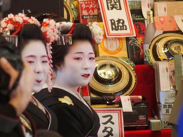 宮川町の芸舞妓さんの登場した!