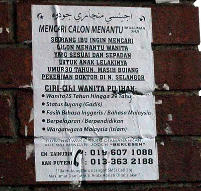Iklan-Iklan Paling Pelik Lagi Kelakar Hanya di Malaysia