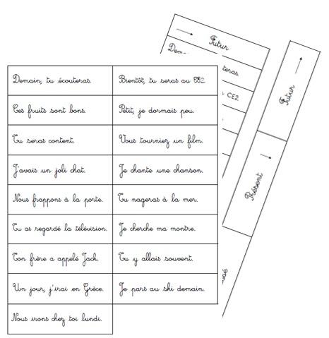 Trois Dans Le Petit Nid Juillet 2013