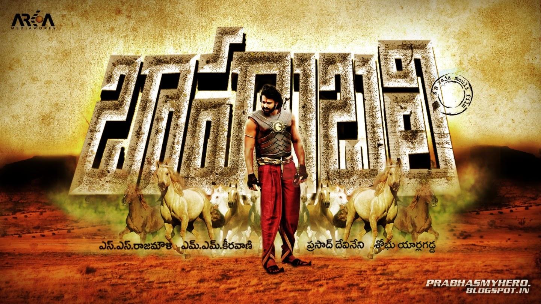 bahubali telugu movie mp4 songs free download