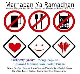 Gambar Profil BB Marhaban Ramadhan