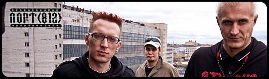 Что послушать? Можешь послушать лучший панк рок группы Порт 812