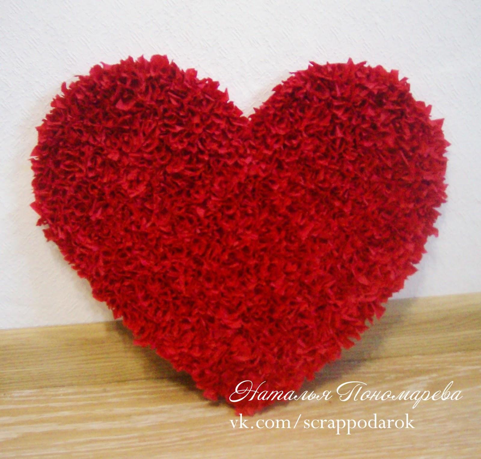 Как сделать большое объемное сердце из бумаги