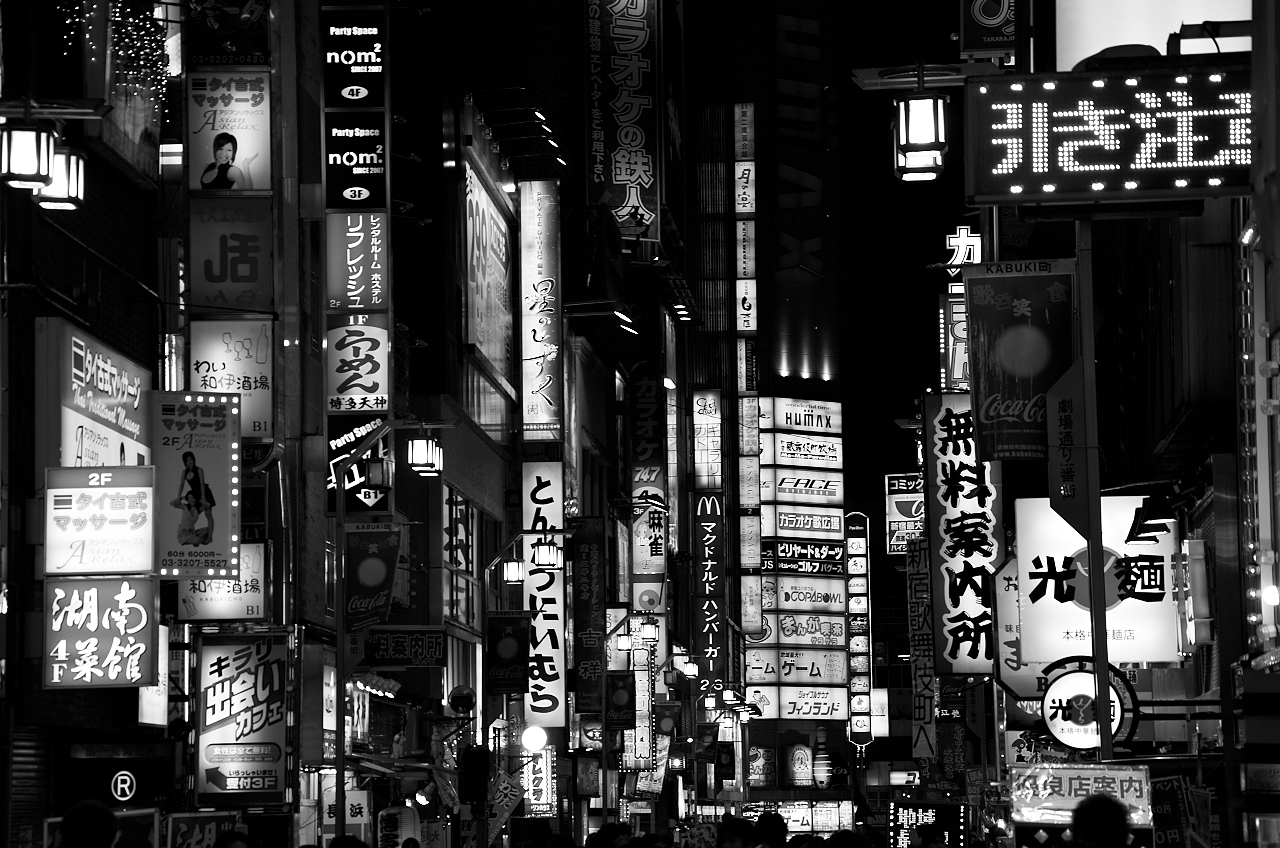 Shinjuku Mad - Happy endings 06