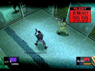 Download Game metal gear solid PS1 Full Version ZGASPC