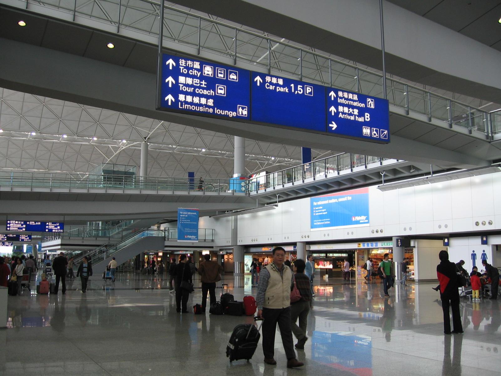 Avis Car Rental Macarthur Airport