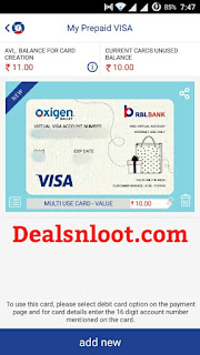 Oxigen Wallet Rs 21 Balance Free Proof