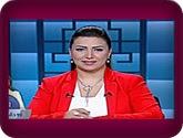--- برنامج 90 دقيقة مع إيمان عز الدين حلقة السبت 23-7-2016