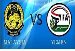Harimau Muda Vs Yaman