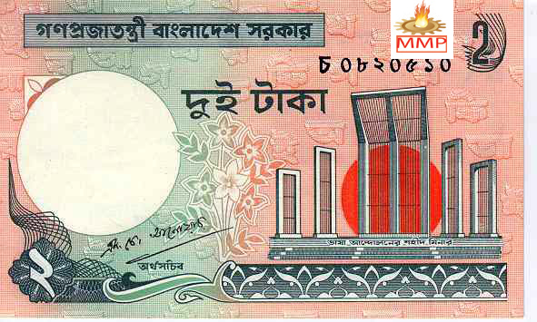Forex rate of bangladesh