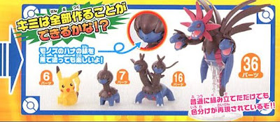 Pokemon Plamo Hydreigon Evolution set Bandai 2
