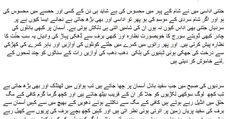 essay on autumn season in pakistan 5095 2328 2143 5526 1649 3601 1380 3573 4063 709 5852 1631 6242 7429 5428 2048 3608 6648 7067 7497 5930 4987 1729 3088 7470.