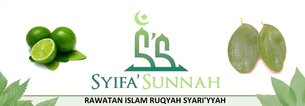 SYIFA' SUNNAH