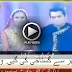 Blasphemy Attempt in Morning Show – MUST WATCH