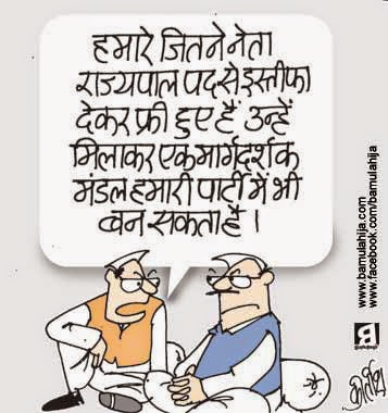 congress cartoon, cartoons on politics, indian political cartoon