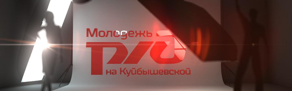 лого ржд: