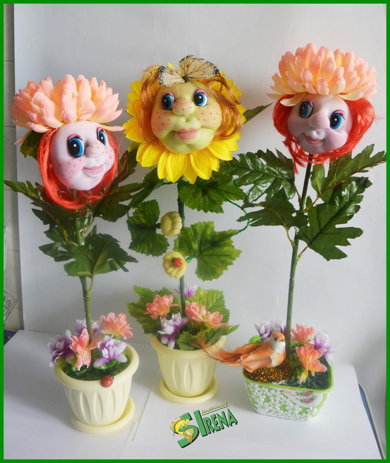 Топиарии Цветочки- куколки