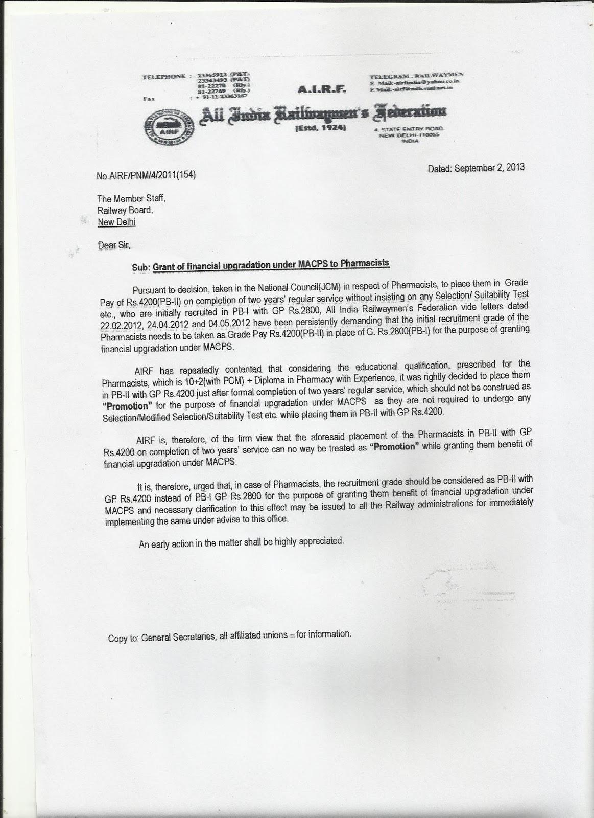 Rrb Muzaffarpur Alp 2014 15 Final Result Released Appointment